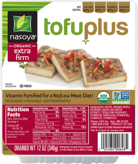 organic-extra-firm-tofuplus_0